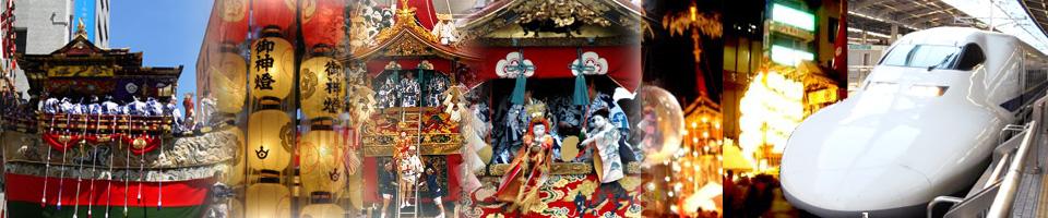 京都祇園祭 ヘッダ画像