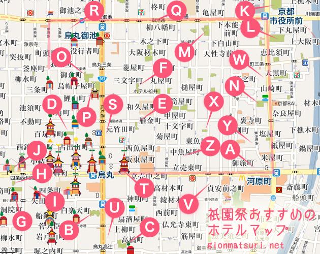 祇園祭おすすめのホテルマップ