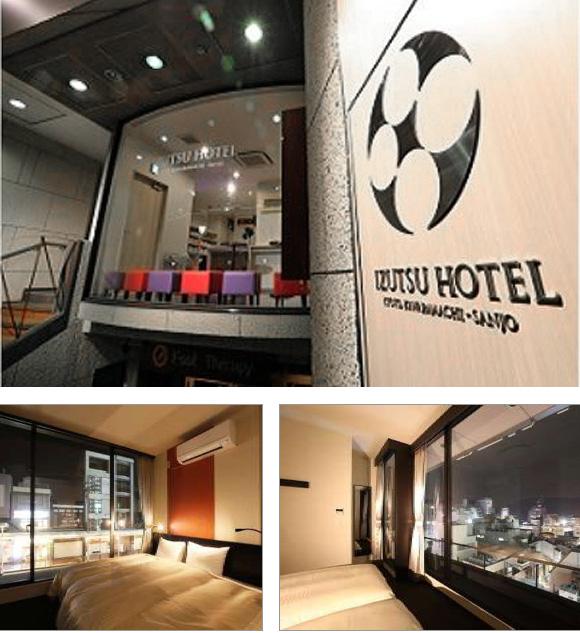 井筒ホテル